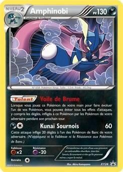 Xy024 Star Xy Black Cartes Amphinobi Promo Carte Pokémon 0Pn8kwO