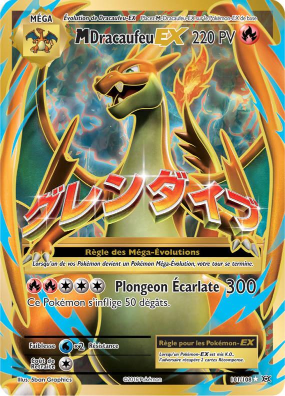 M Dracaufeu Ex Carte Pokémon 101108 Pokémon Xy Evolutions