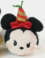Calendrier De L Avent Minnie.Minnie Calendrier De L Avent Japon Peluche Mini Tsum Tsum
