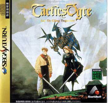 Tactics Ogre: Let Us Cling Together - Sega Saturn game