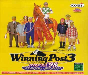 Winning Post 3: Program '98 - Sega Saturn game