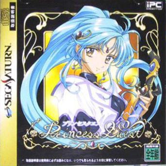 Princess Quest - Sega Saturn game