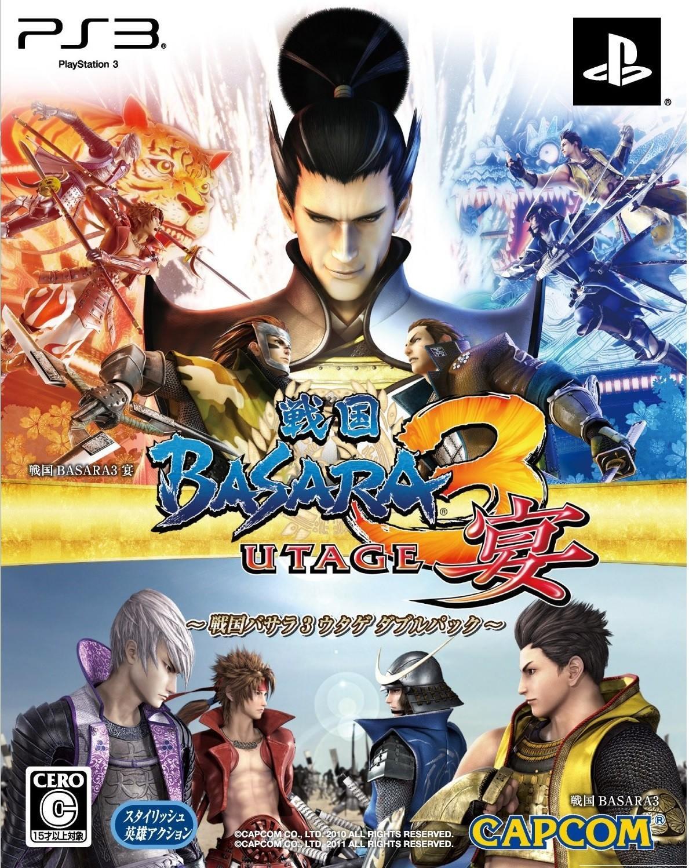 Sengoku Basara 3 Double Pack - PlayStation 3: PS3 game