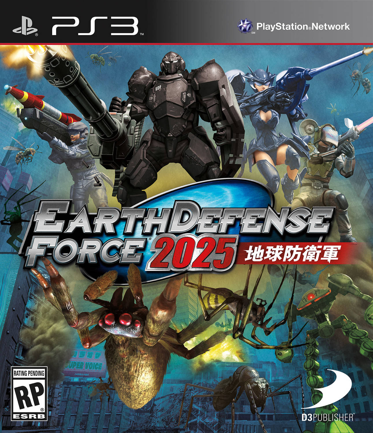 Earth Defense Force 2025 - PlayStation 3: PS3 game