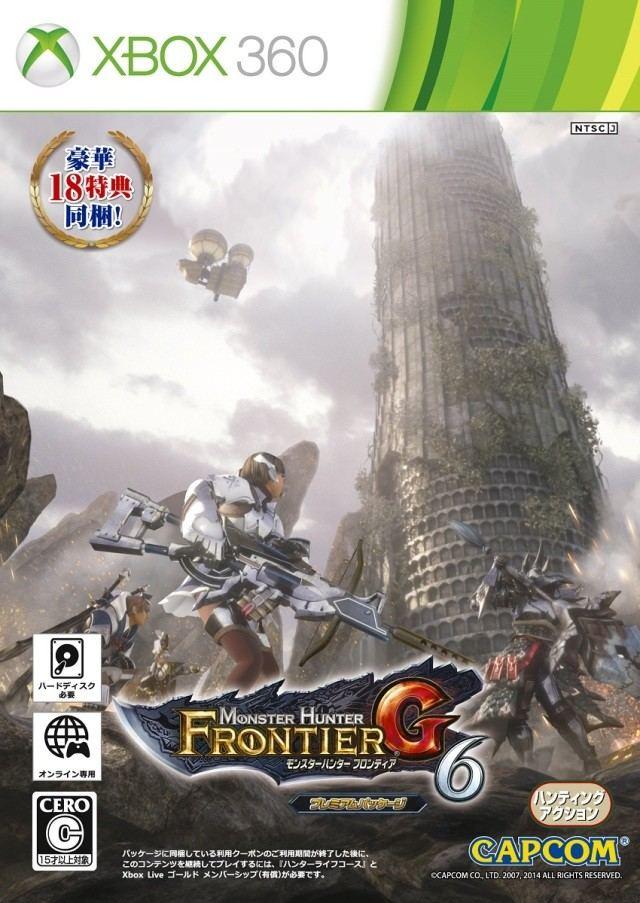 Monster Hunter Frontier G6 - Xbox 360 game