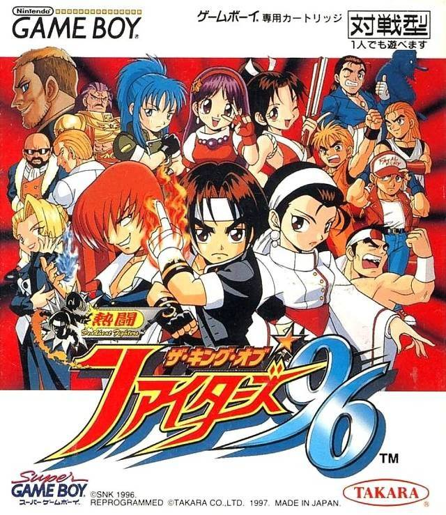 The King of Fighters: Heat of Battle - Nintendo Game Boy