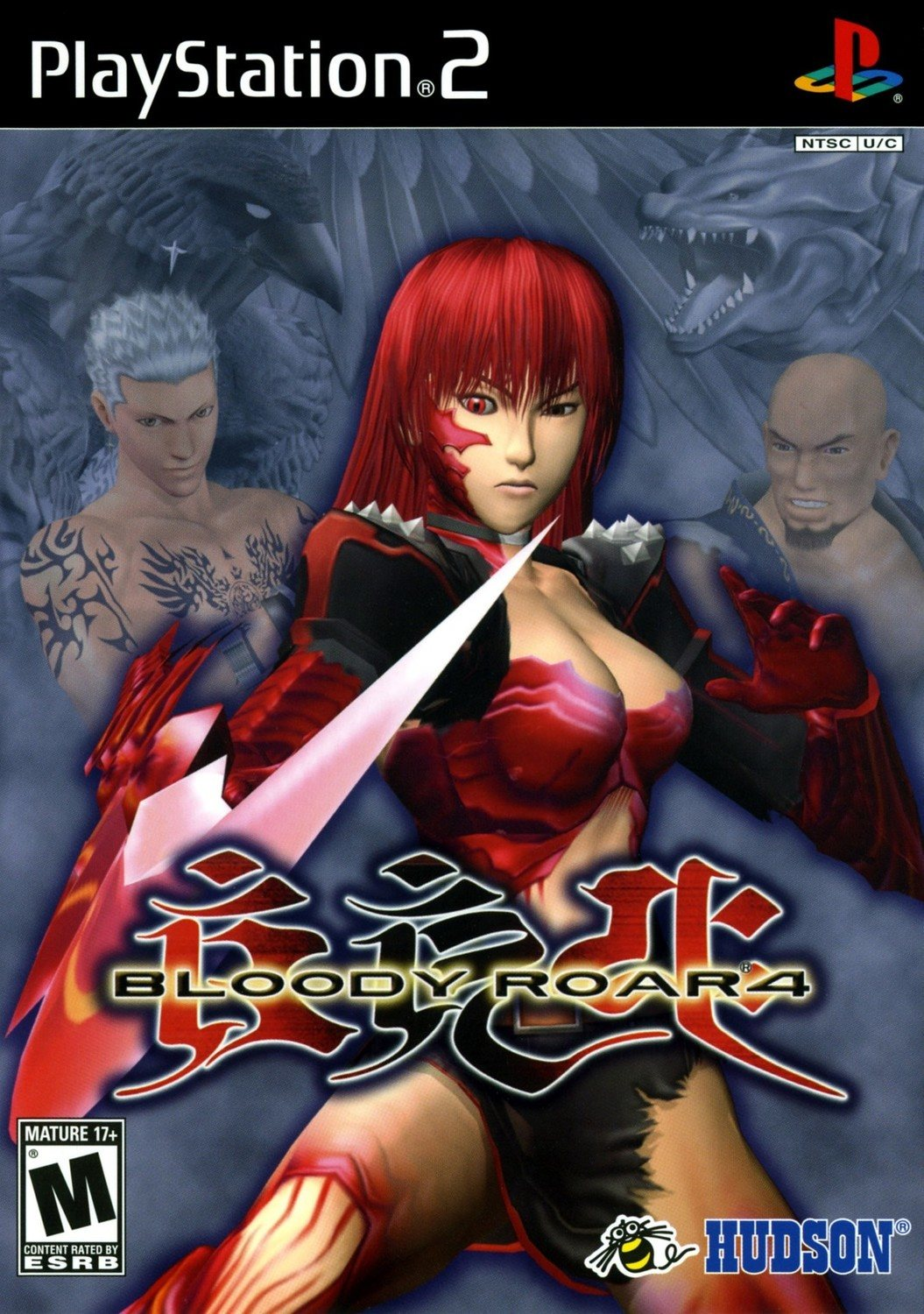 Bloody roar xxx erotic photo