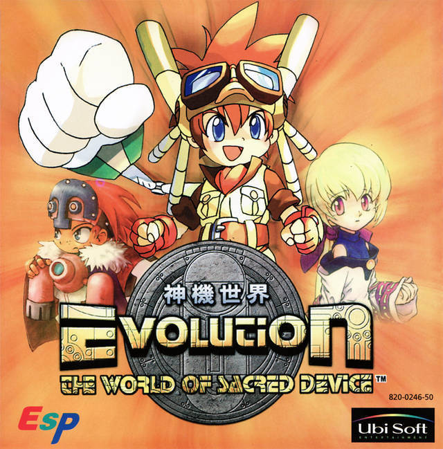 Evolution : The world of sacred device - Dreamcast game