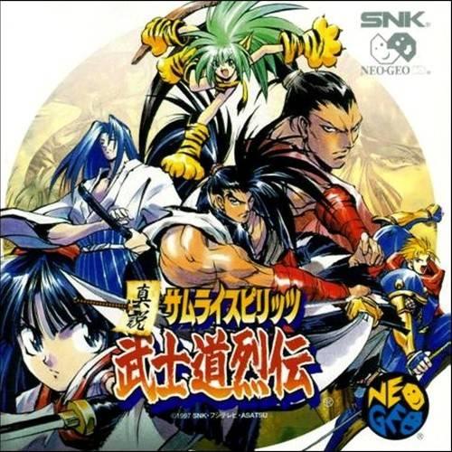 Shinsetsu Samurai Spirits: Bushido Retsuden - NEO-GEO AES game