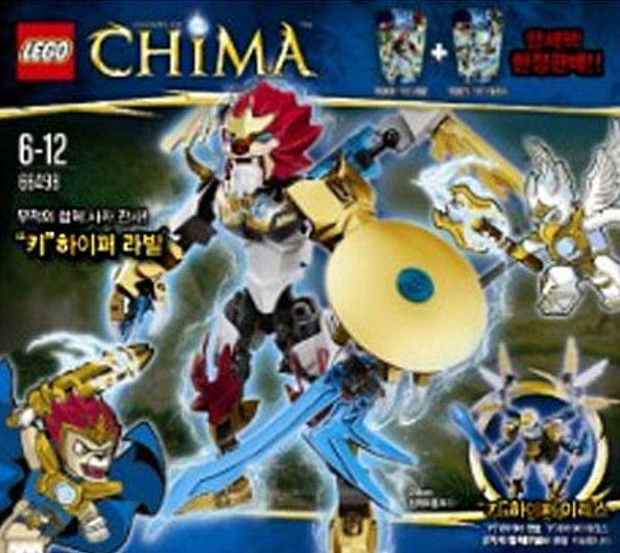 Hyper 66498 Chima Chi Laval Lego Legends Of BoCeQrxdW