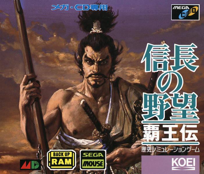 Nobunaga no Yabou: Haouden - SEGA Mega CD game