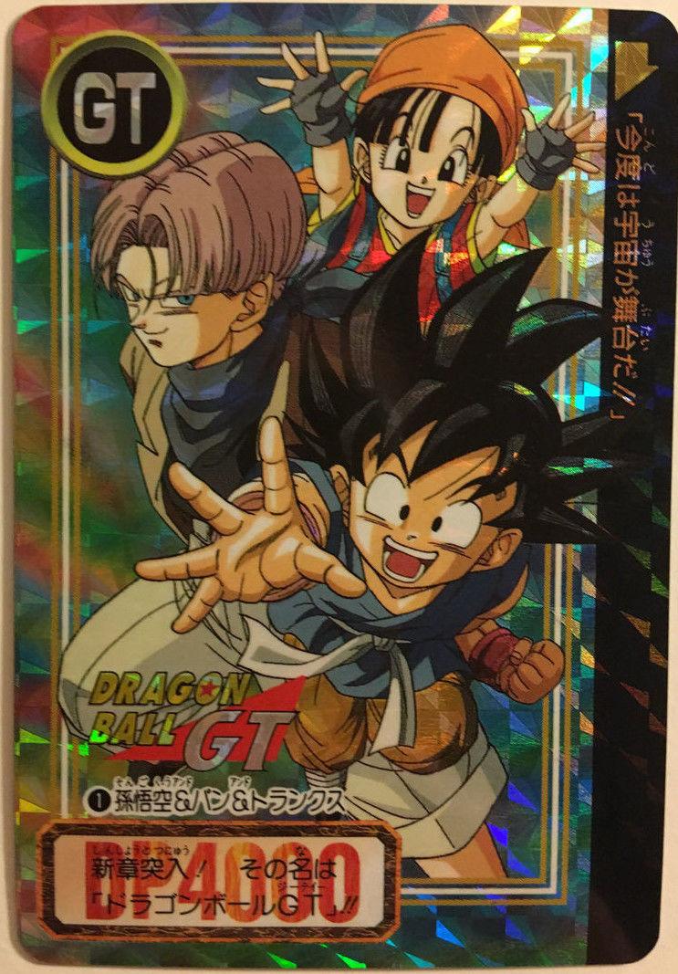 Dragon Ball GT Carddass Hondan PART 26-26