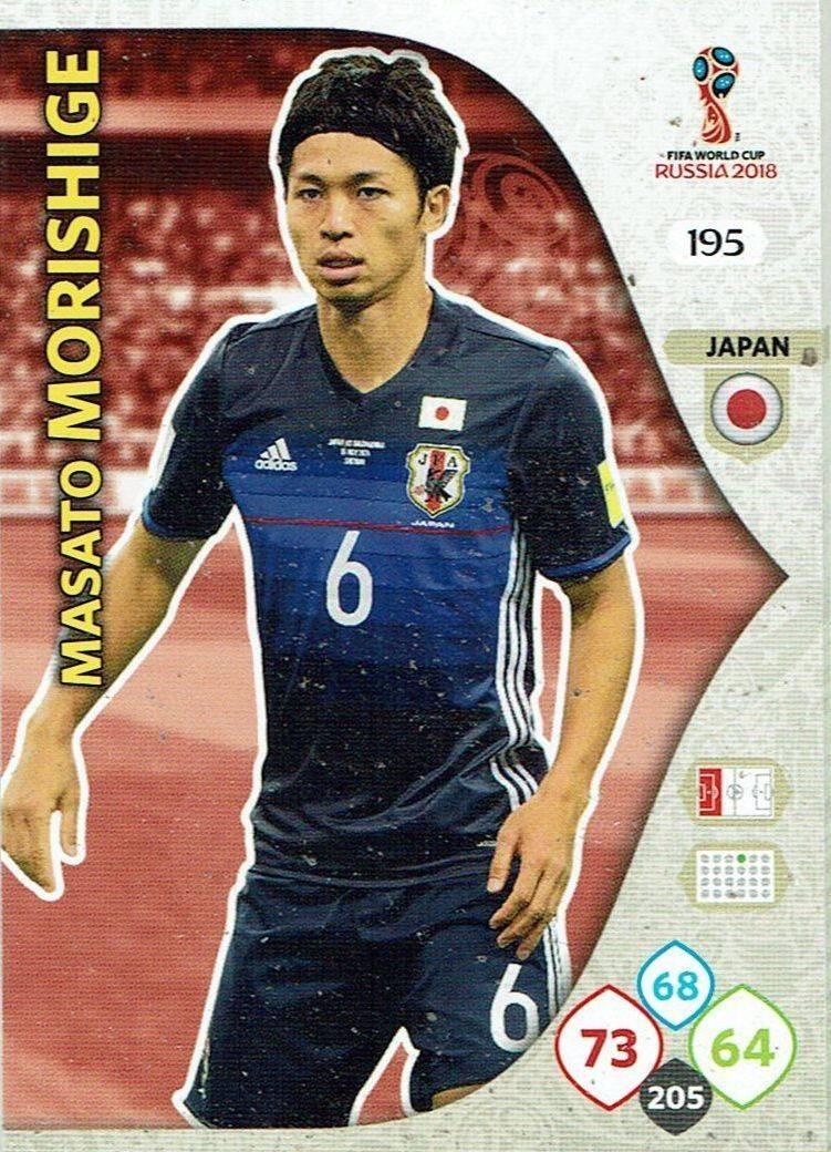 Masato Morishige Japan No Panini World Cup 2018 Russia 656