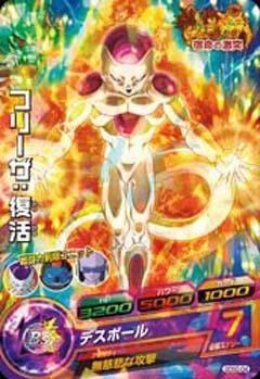 Overig Dragon Ball Heroes Promo GODS-04 Speelgoed en spellen