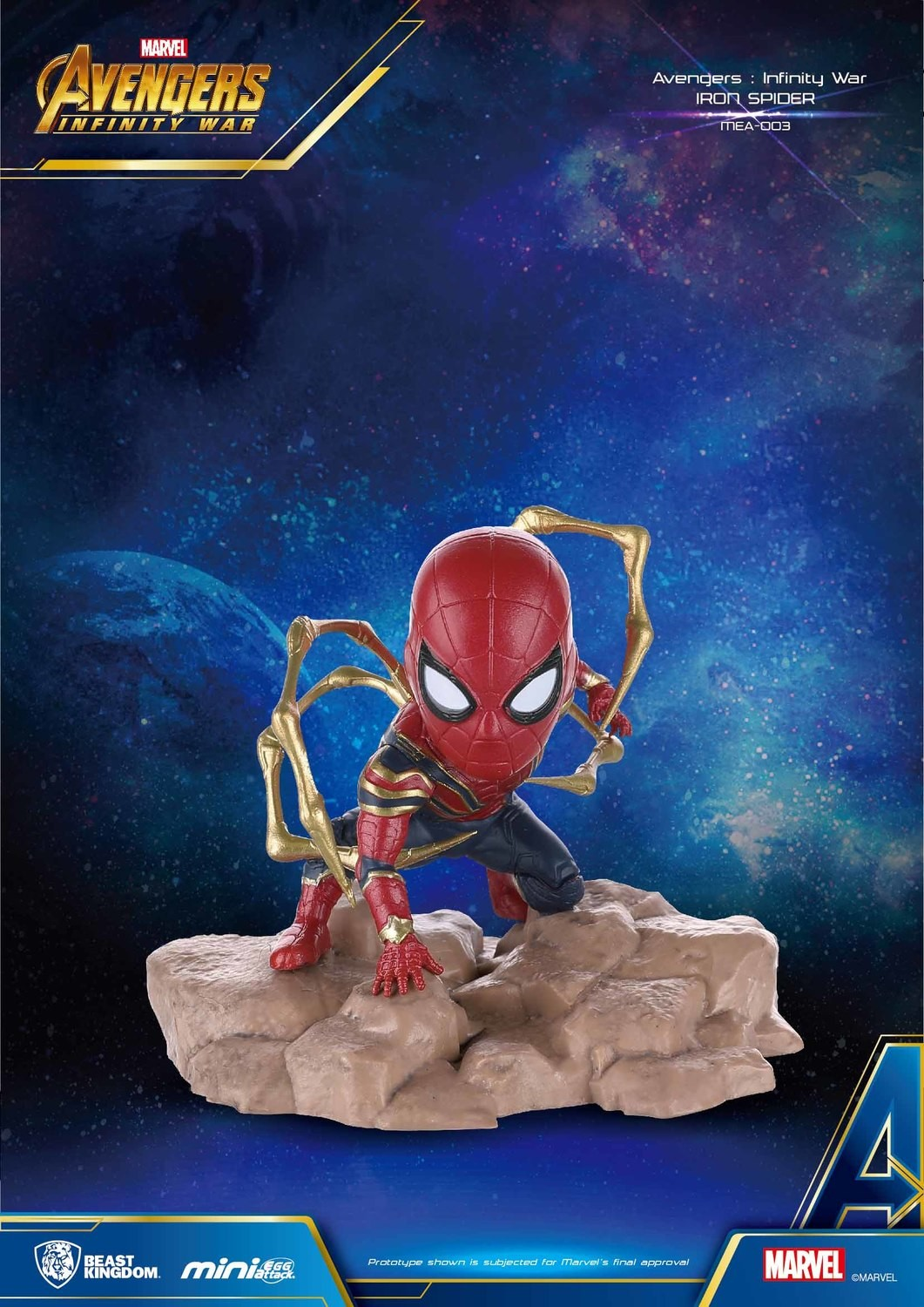 Iron Spider Avengers Infinity War Mini Egg Attack Action Figure