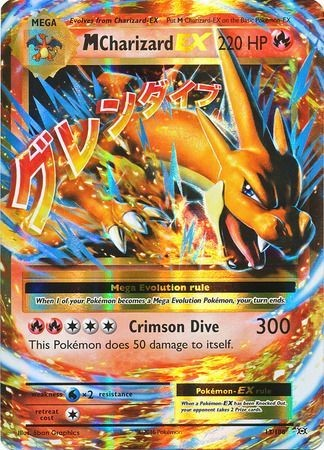 Mega Charizard Ex Xy Evolutions Pokemon Card 13 108