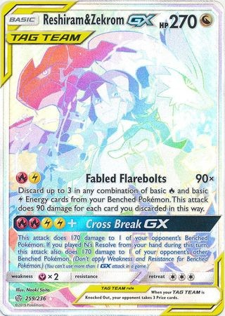 Athah Anime Pokémon Reshiram Zekrom 13*19 inches Wall Poster Matte ... | 450x320